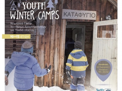 Youth Winter Camp