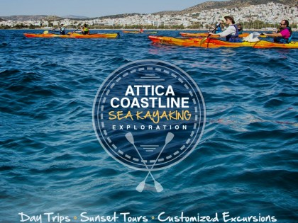 ATTICA COASTLINE SEA KAYAKING EXPLORATION