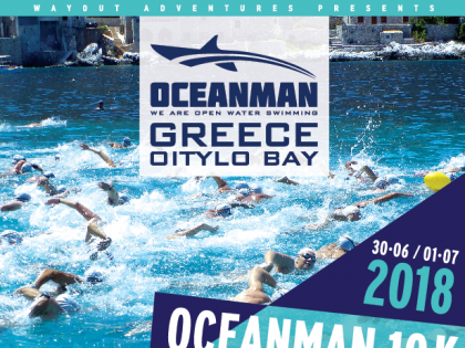 Oceanman Greece 2018