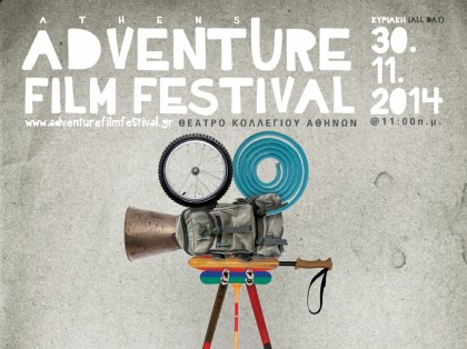 1st Adventure Film Festival 2014