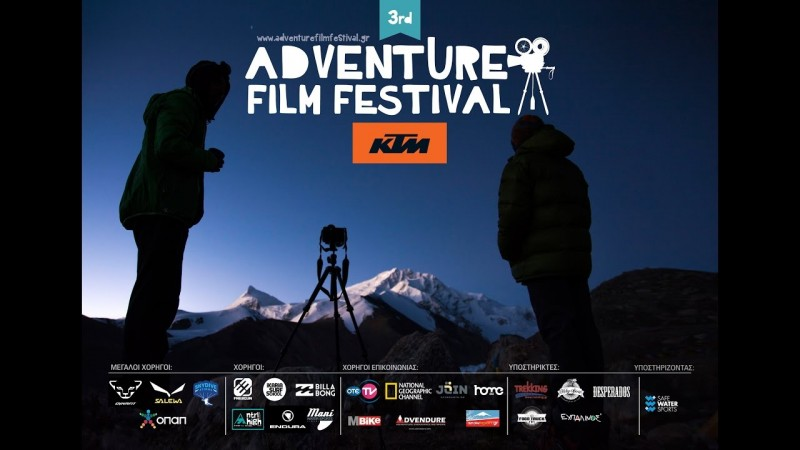 3rd Adventure Film Festival Greece 2016 (Official AfterMovie)