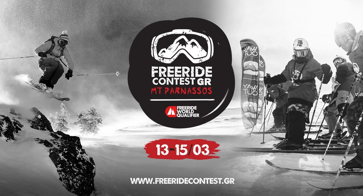 Freeride Contest Gr Mt Parnassos