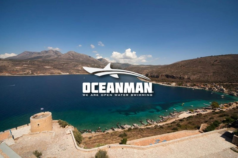 OCEANMAN GREECE